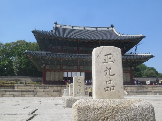 Carved stones at Gyeongbokhung temple