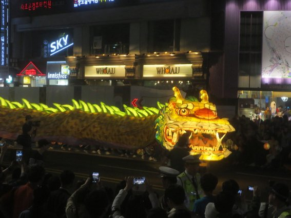 Dragon lantern (not the one that blew fire)
