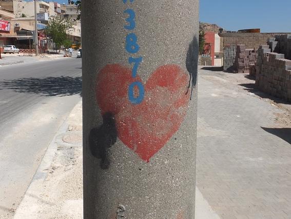 Heart and arrow on a street post in Mardin